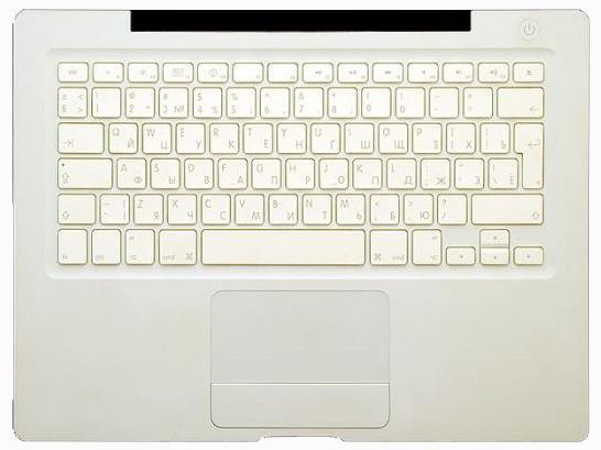 Верхняя часть корпуса для Apple MacBook A1181 White c клавиатурой