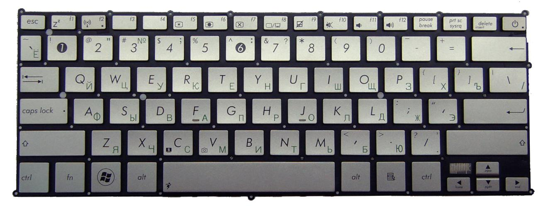 Клавиатура (KEYBOARD) для ноутбука Asus UX21E