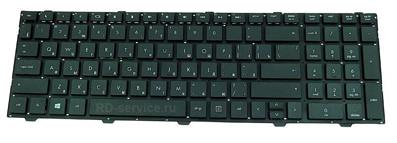 Клавиатура для ноутбука HP Pro Book 4545s 4540s