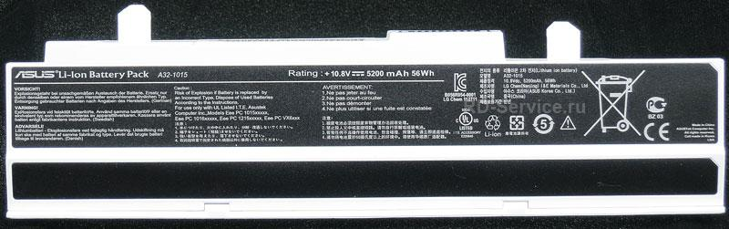 Аккумуляторная батарея для ноутбука белая A32-1015 10,8v 4400mAh 47Wh