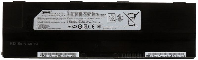 Аккумуляторная батарея для ноутбука  AP22-T101MT 7,3v 4900mAh 35wh