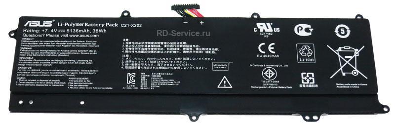 Аккумуляторная батарея для ноутбука  Asus VivoBook S200E, X201E, X202E C21-X202 7,4v 5136mAh 38wh