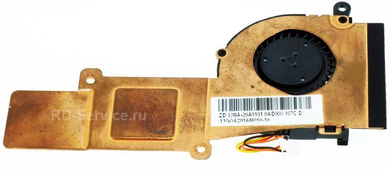 Система охлаждения для ноутбука Asus 1015PE