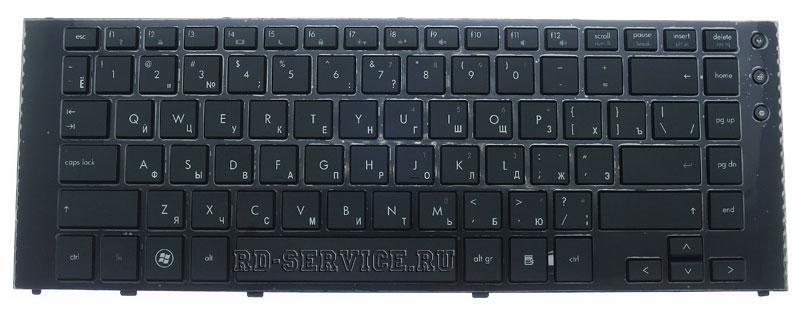 Клавиатура для ноутбука HP Pro Book 5300 5310 5310m 5320 5324