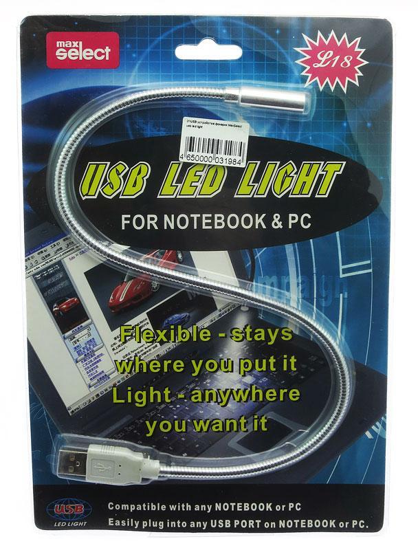 Подарок USB LED Лампа