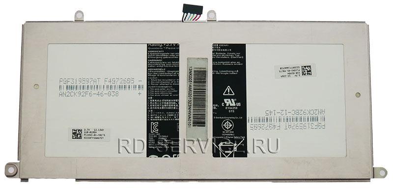 Аккумуляторная батарея для планшета  Asus ME302KL K005 3,7 вольт 12,3w