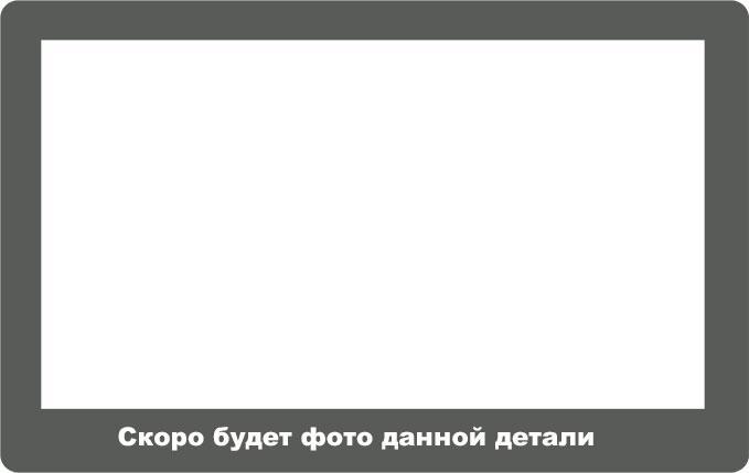 Рамка матрицы для ноутбука Asus K73SV