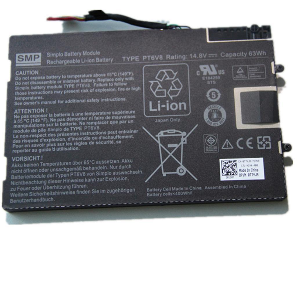 Аккумулятор для ноутбука Dell Alienware M11X, M14X