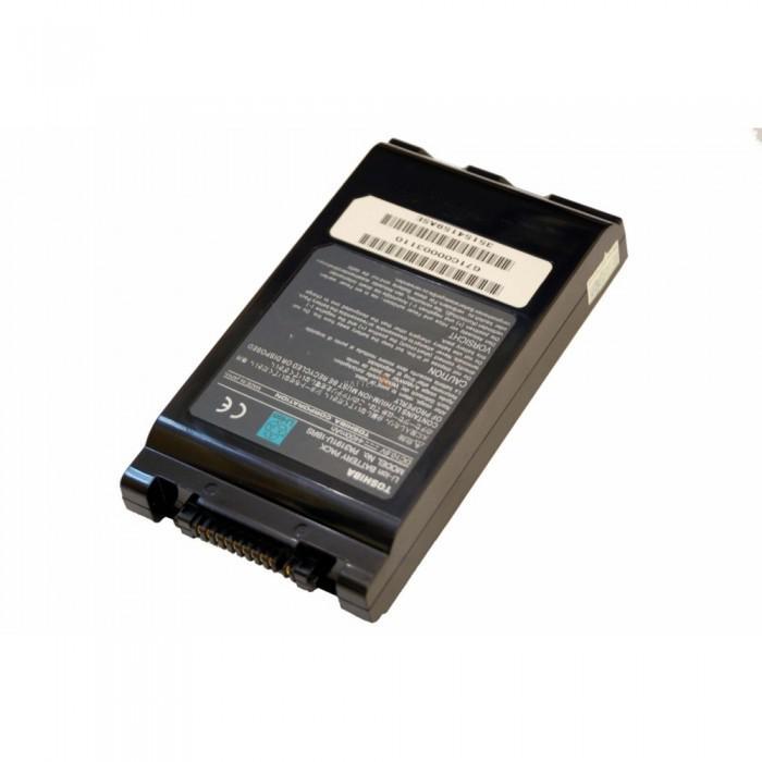 Аккумулятор для ноутбука Toshiba M200, M400, M700