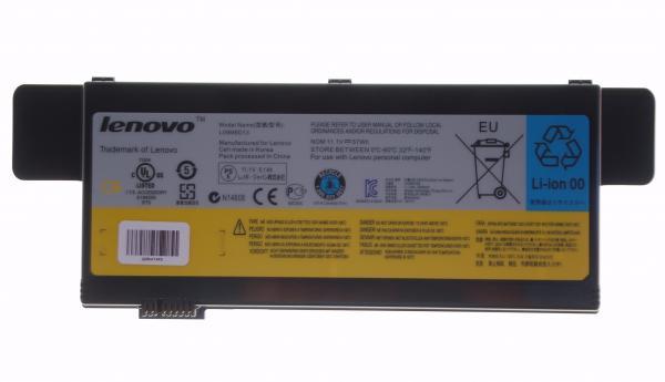 Аккумулятор для ноутбука IBM-Lenovo U150