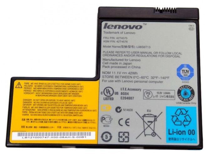 Аккумулятор для ноутбука IBM-Lenovo IdeaPad Y650