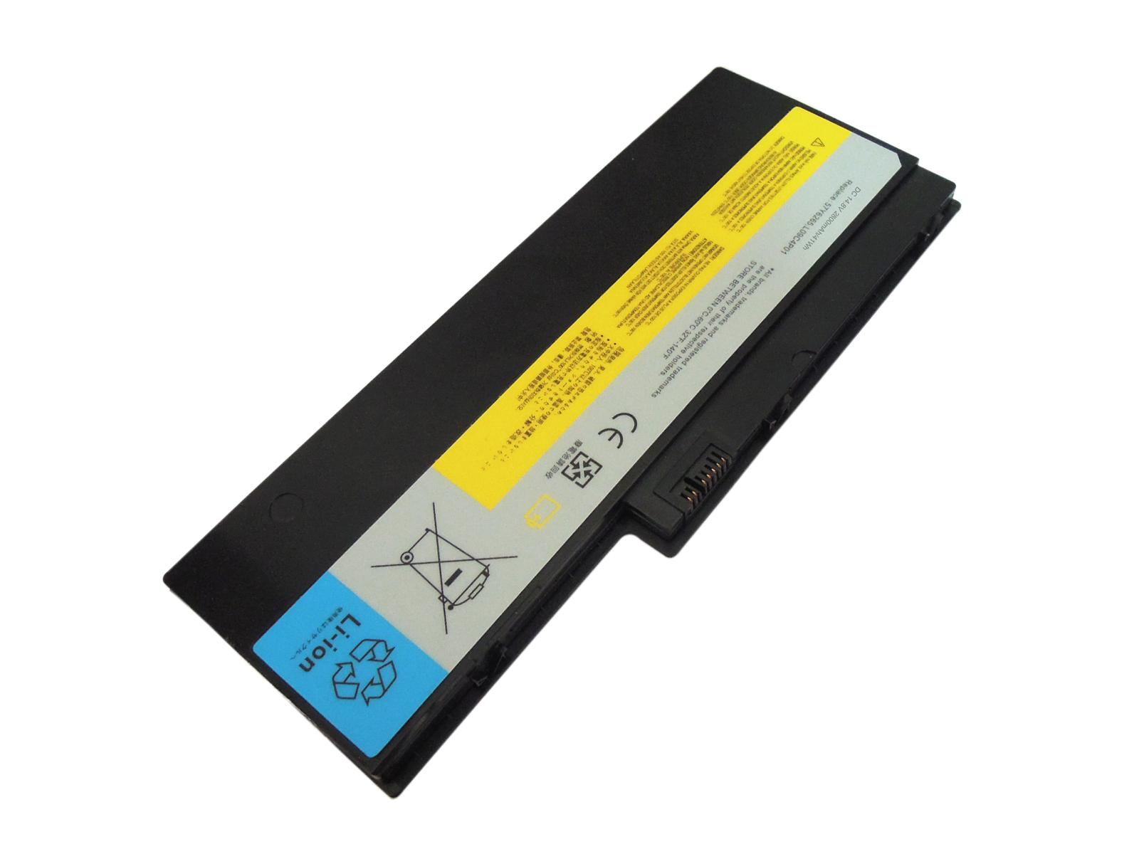 Аккумулятор для ноутбука IBM-Lenovo IdeaPad U350