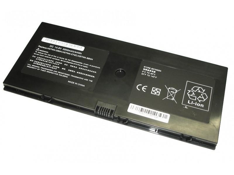 Аккумулятор для ноутбука HP ProBook 5310m, 5320m