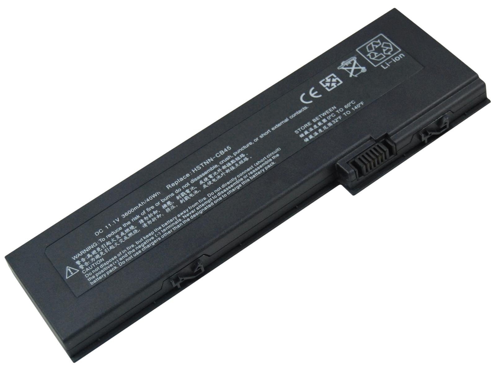 Аккумулятор для ноутбука HP 2710p, 2730p, 2740p