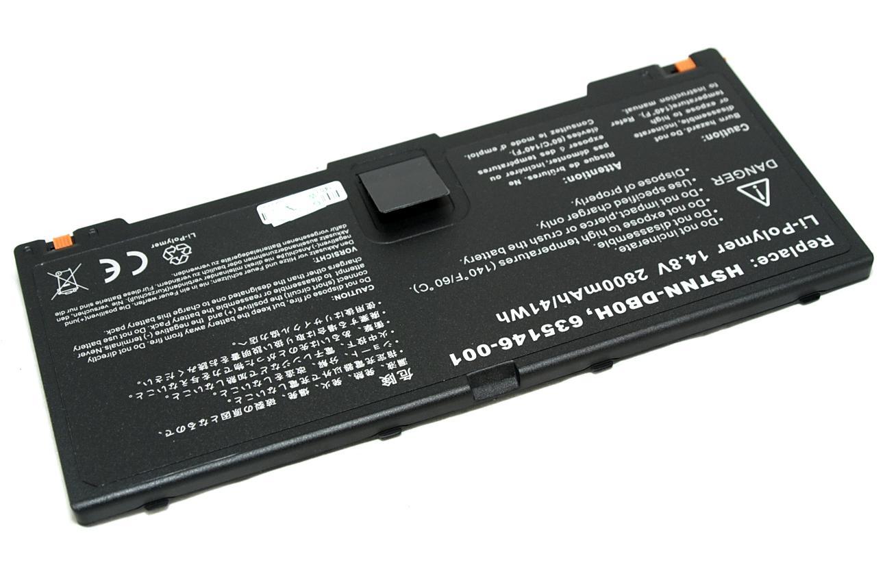 Аккумулятор для ноутбука HP ProBook 5330m