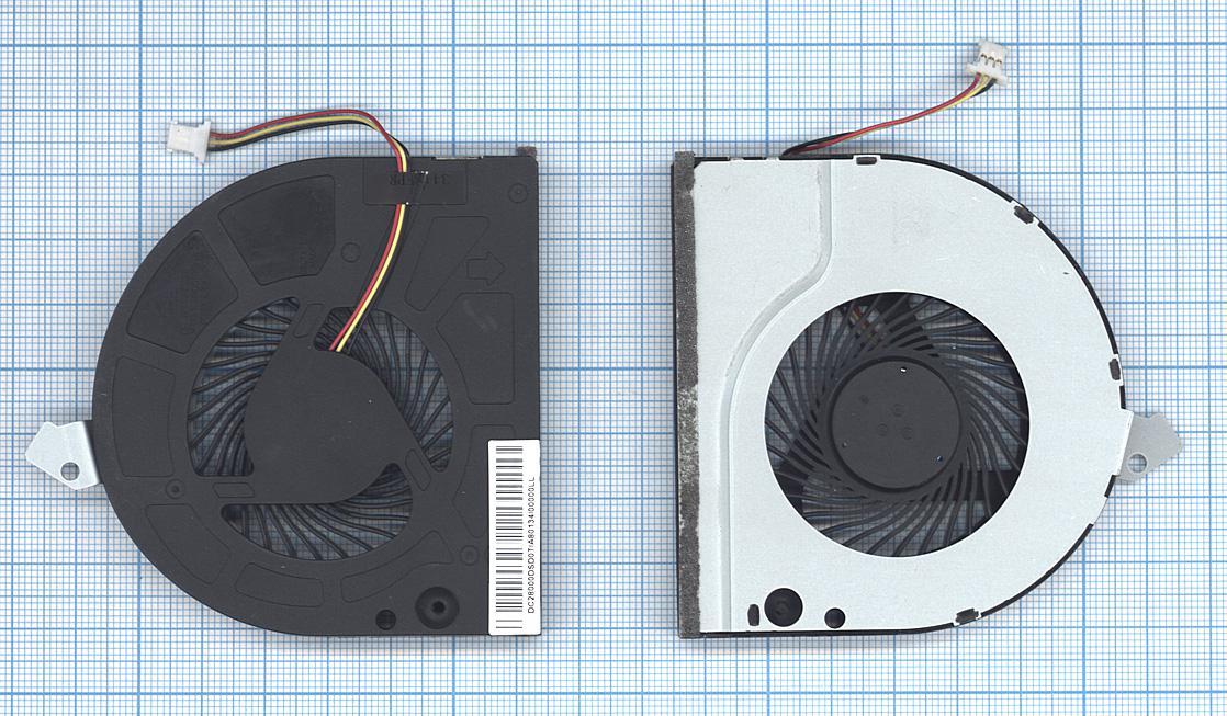 Вентилятор для ноутбука Acer E1-510, E1-530, E1-570