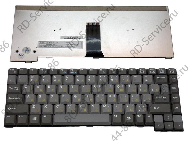 Clevo D27ES / Maxselect 525 Клавиатура (KEYBOARD)