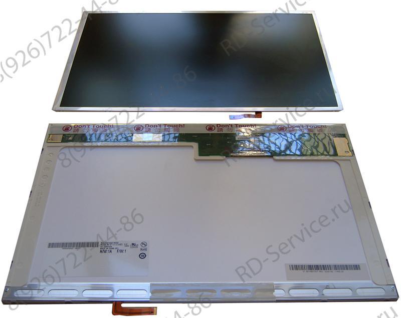 Матрица для ноутбука 14.0 B141EW05