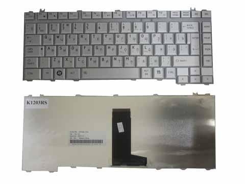 Клавиатура (KEYBOARD) для ноутбука Toshiba Satellite A200, A205, A210, A215, A300, A305, A400, A405