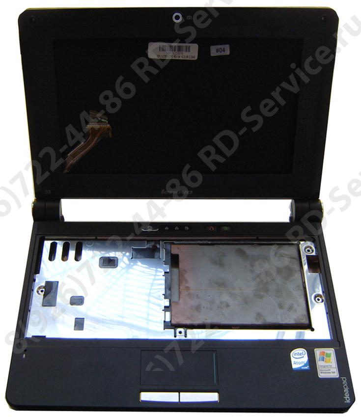 Корпус для ноутбука Lenovo ideapad S9 Bezel+Cover+Top Case+Bottom Case