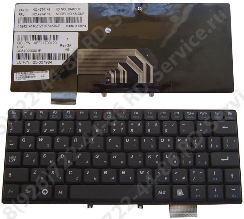 Клавиатура (KEYBOARD) для ноутбука Lenovo ideapad S9