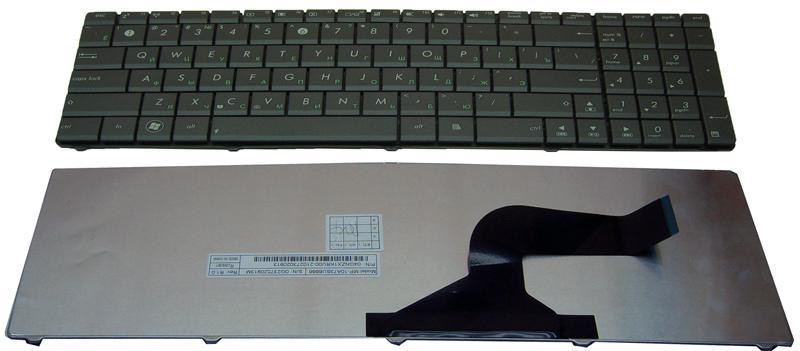 N53 / N73 Клавиатура (KEYBOARD)